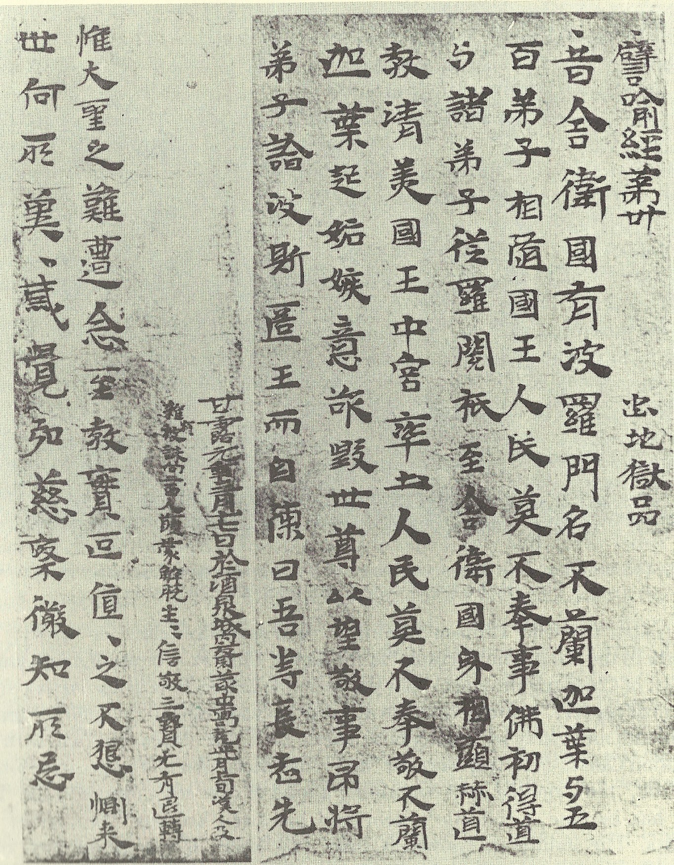 Is this chinese short essay correct?