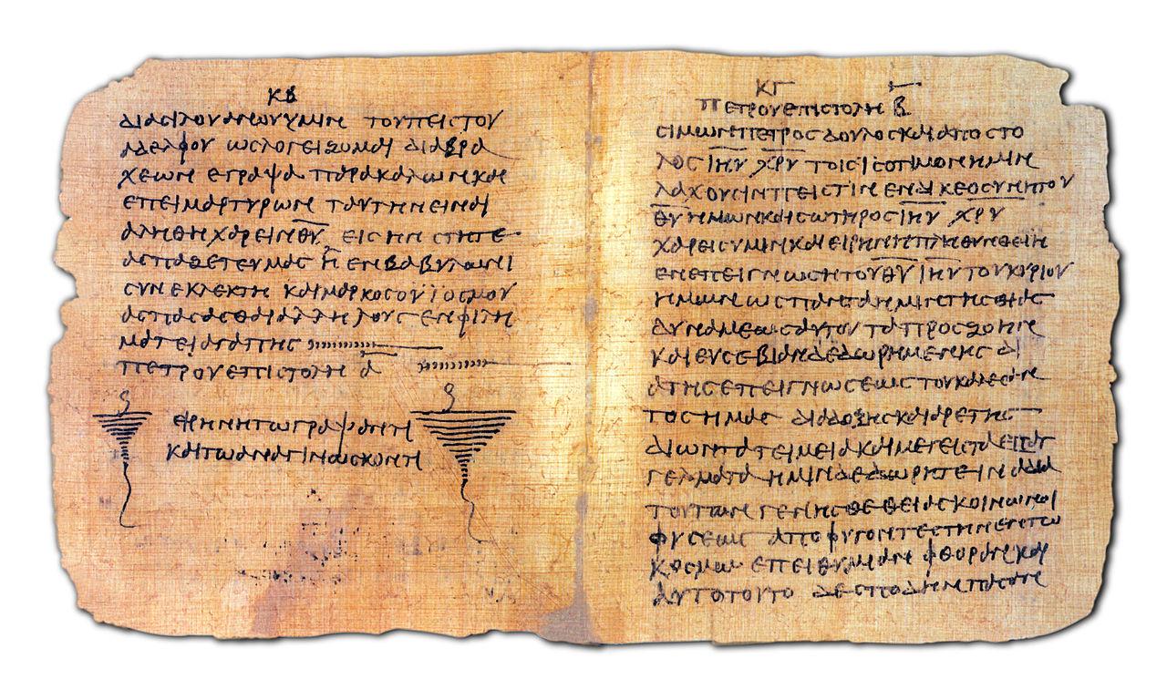 History of storage- Papyrus